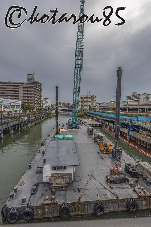 運河改修2 20181005