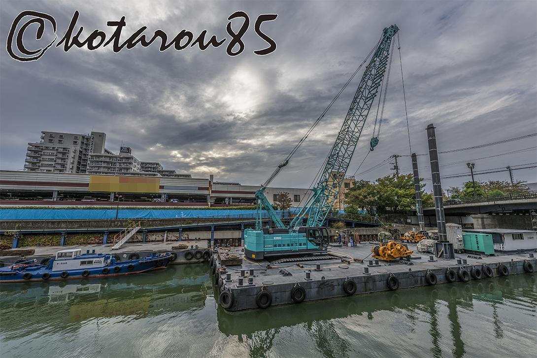 運河改修3 20181005