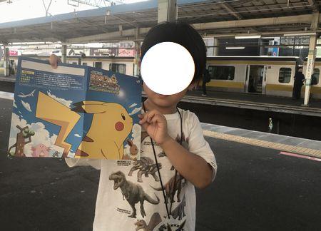 pokemon_stamprally_1809.jpg
