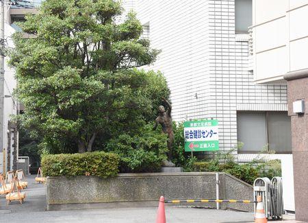 東都文京病院健診センター
