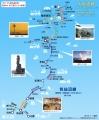 気仙沼線・大船渡線BRT
