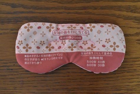 DSC03670819.jpg