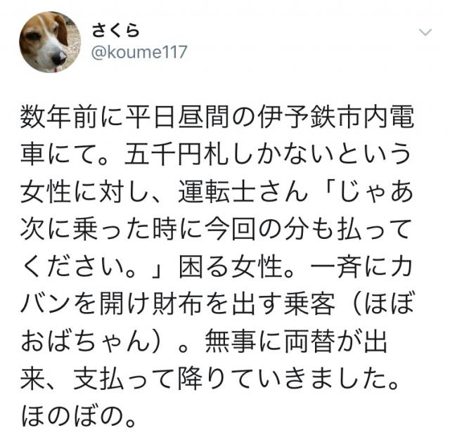 fc2blog_20180818002304621.jpg