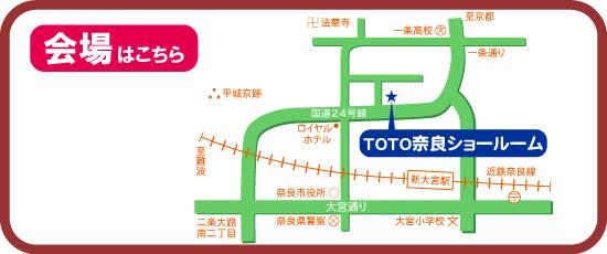 map_totonara.png