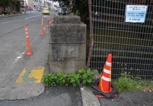 180914-125521-拝島宿20180914 (71)_R