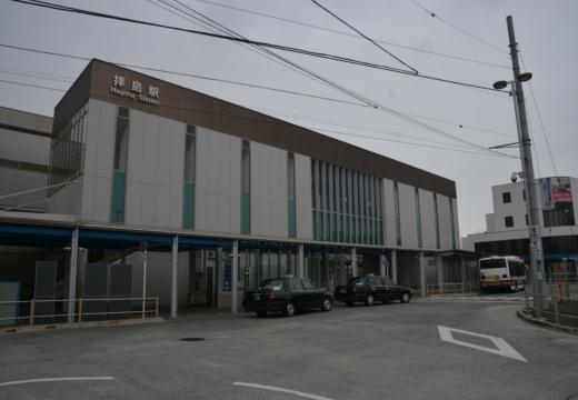 180914-132014-拝島宿20180914 (105)_R
