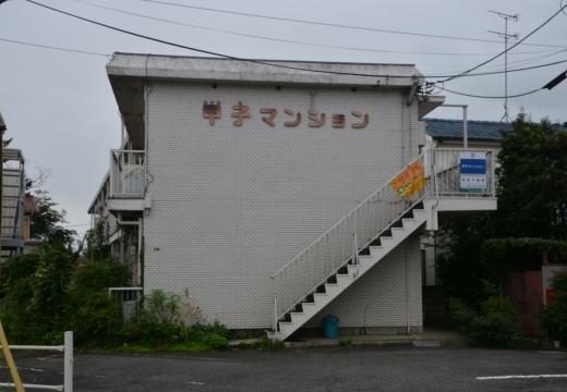 180914-134206-拝島宿20180914 (149)_R