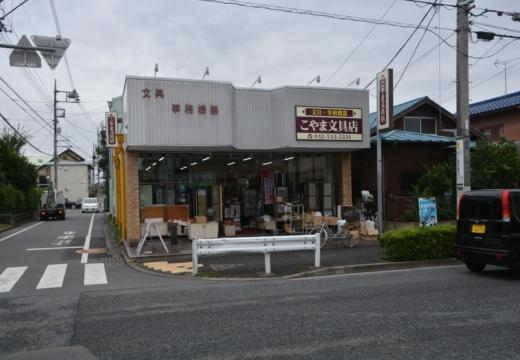 180914-141614-拝島宿20180914 (185)_R