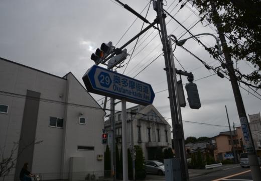 180914-143830-拝島宿20180914 (251)_R
