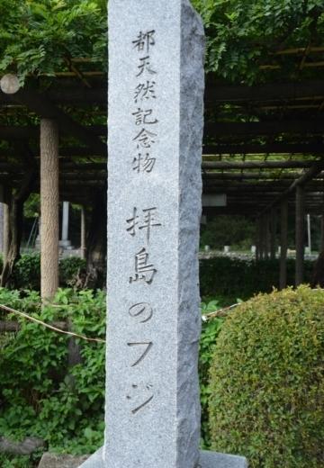 180914-152839-拝島宿20180914 (340)_R