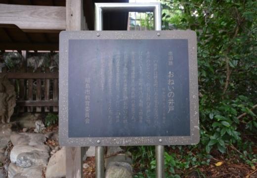 180914-153840-拝島宿20180914 (388)_R