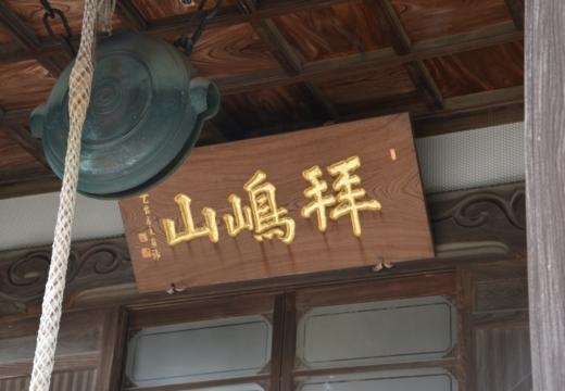 180914-145937-拝島宿20180914 (283)_R