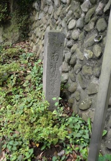 180914-161010-拝島宿20180914 (462)_R