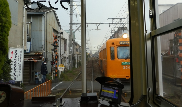 P1520200_.jpg