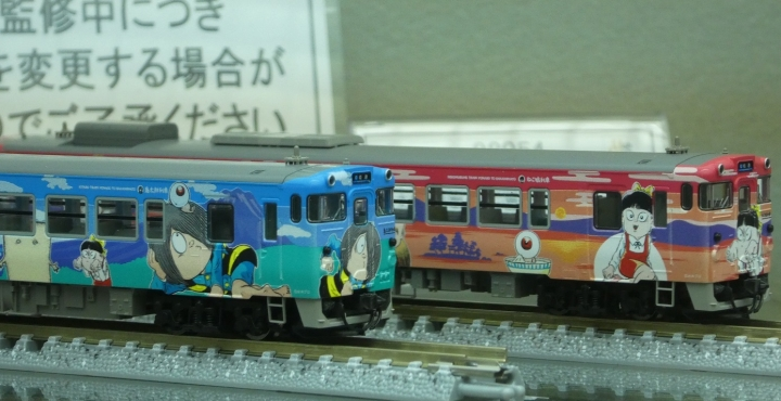 P1580951_.jpg