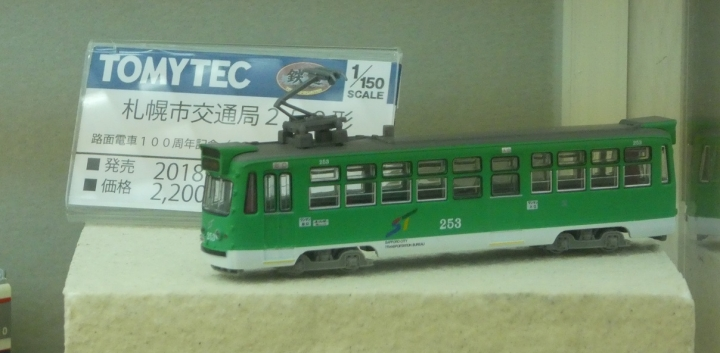P1580981_.jpg