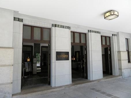 石川県政記念しいのき迎賓館04
