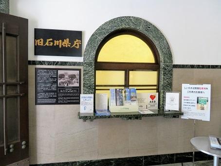 石川県政記念しいのき迎賓館05