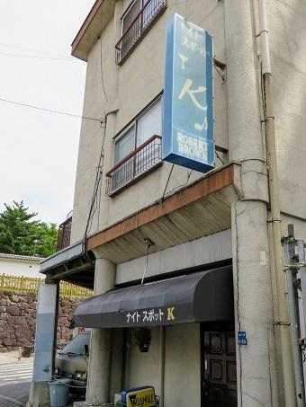 甲府駅周辺05