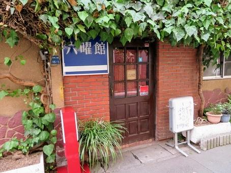 甲府駅周辺10