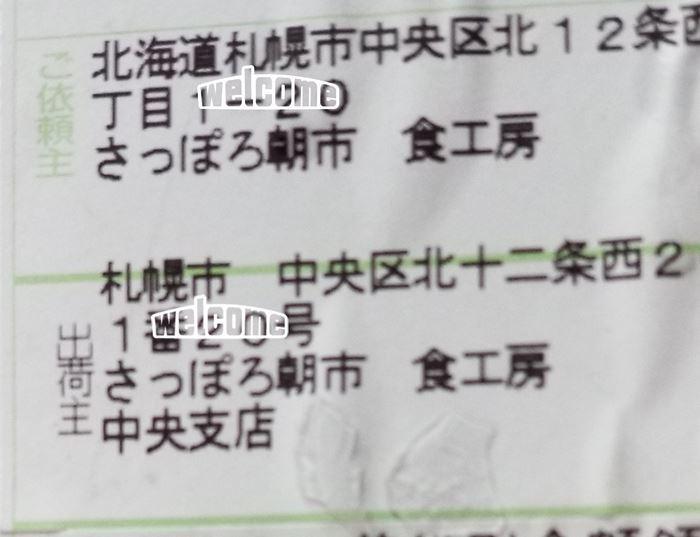 201810011無題_R