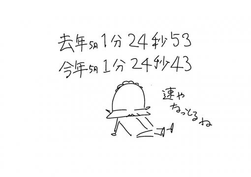 1808152.jpg