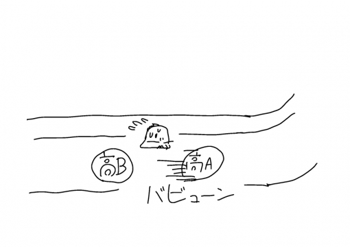 1809127.jpg