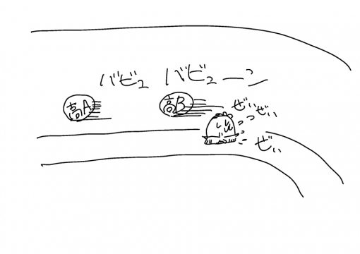 1809128.jpg