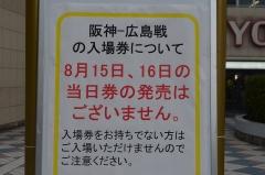 DSC_0008_201808160528597b4.jpg