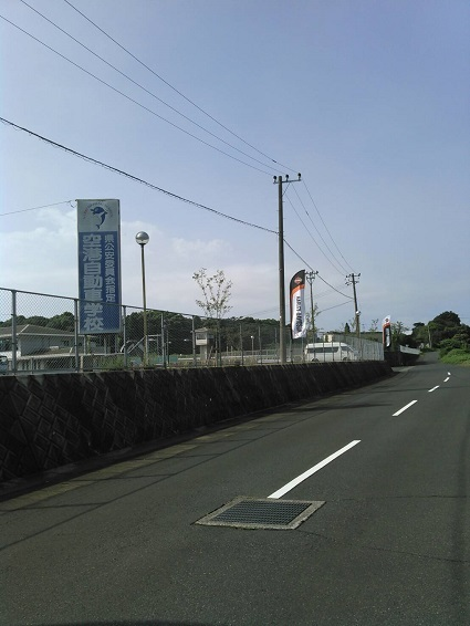 空港とハーレー