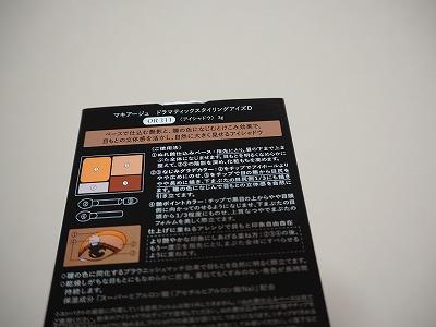 s-P8060146.jpg