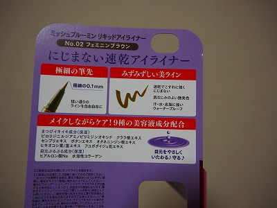 s-P8240035.jpg