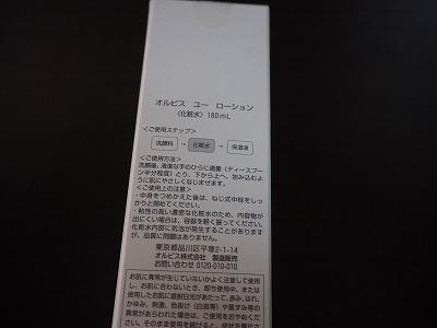 s-P9180139.jpg