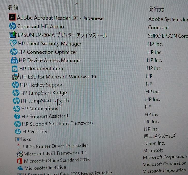 Remove Hp Support Assistant Windows 10 HP PCs