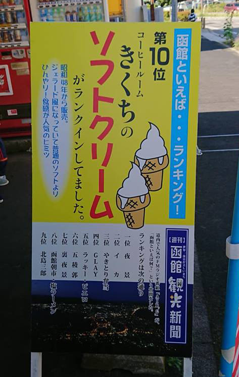 CDJ2018544.jpg