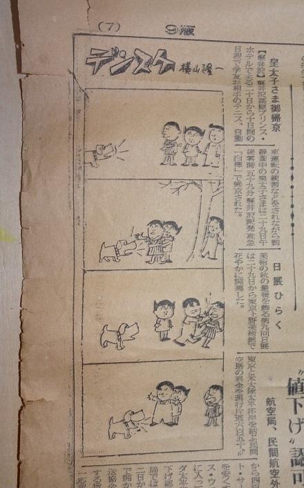 毎日新聞4