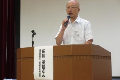 田川英信氏