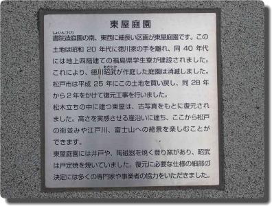 mini_17_azuma_P9179850.jpg