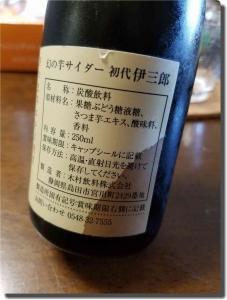 mini_3312_iasabu_20180825_150725.jpg