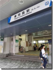 mini_43_higasimuko_20180914_120211.jpg