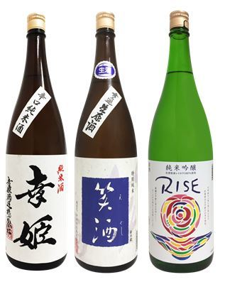 幸姫酒造株式会社 3種写真