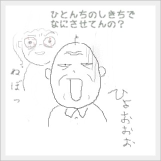 oikora2.jpg
