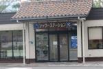 瀬戸PA3