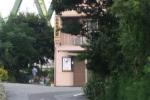かね田食堂3