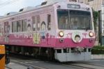 まるちゃん電車1
