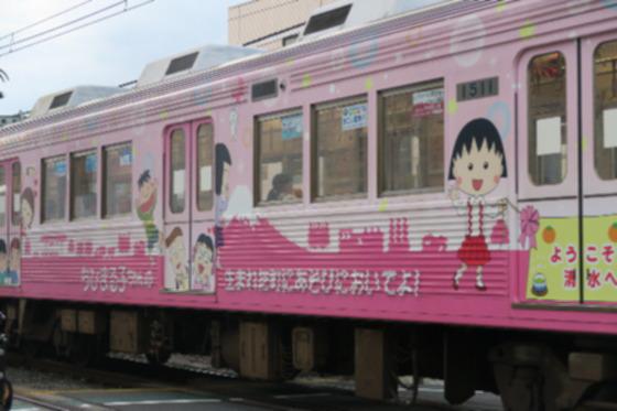 まるちゃん電車2
