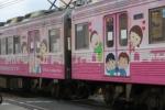 まるちゃん電車3