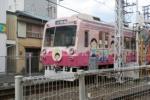 まるちゃん電車5