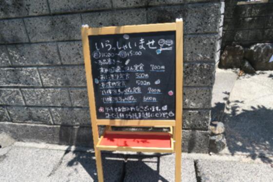 ちー食堂5