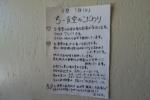 ちー食堂7